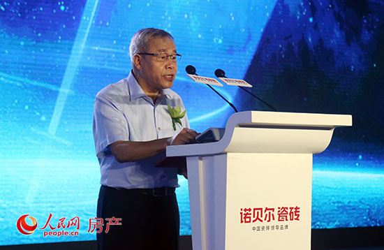 NABEL SIMM MARBLE wants to lead the product reform in ceramic tile industry, and was firstly promoted in Beijing -2.jpg