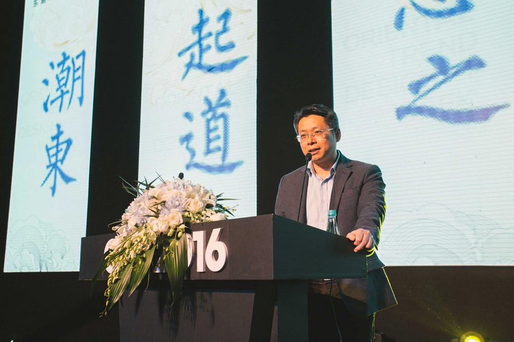 3-诺贝尔集团研发副总裁钟树铭先生在年会上发言.jpg