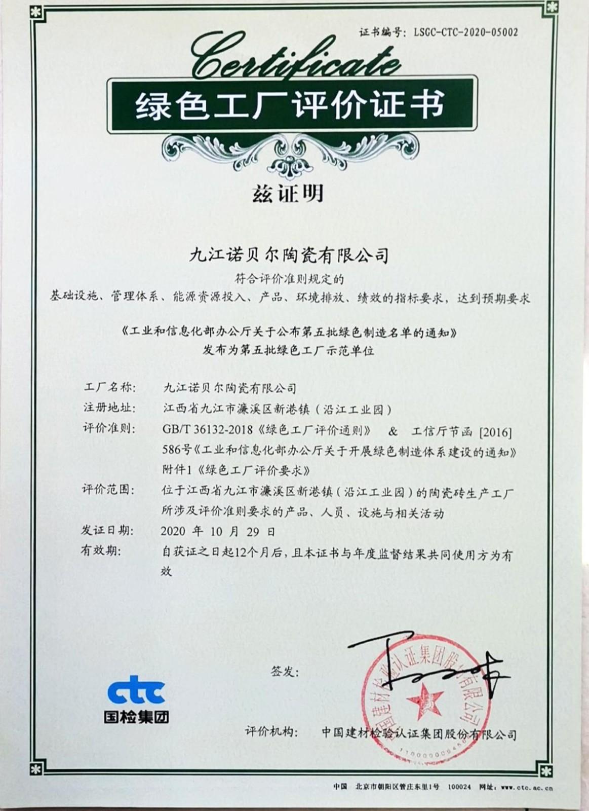 第一张证书.jpg